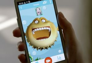 intel 3d chat app