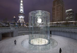 apple store pudong china