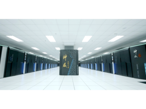 China's Sunway TaihuLight supercomputer