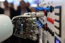 Feds want to set a trail for future AI advances