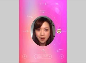 skype shiseido