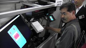 NHK haptic demonstration