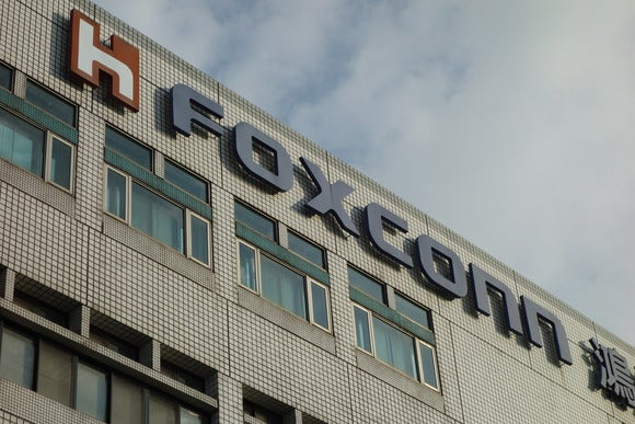 Foxconn headquarters (1)