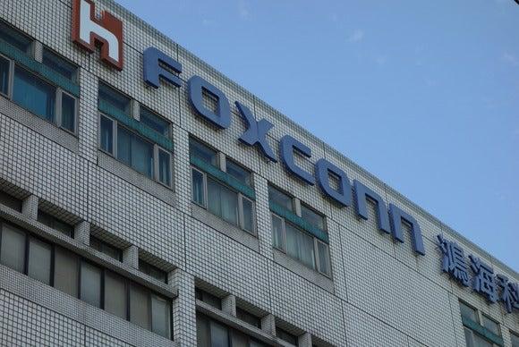 Foxconn Offices Taiwan